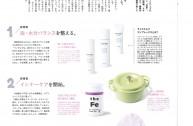 20170321_anan3月22日号_kiji