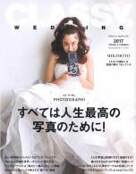20170605_CLASSY_WEDDING_7月号_top