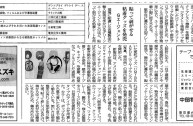 20150910_settyaku_b