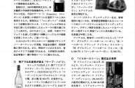 20160317_syurui_kiji
