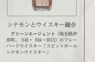 20160525_nikkeimj