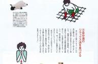 20171016_婦人公論_kiji