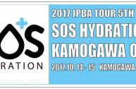 2017kamogawa