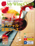 20180205_mywine_club_top