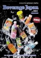 Beverage-Japan_top